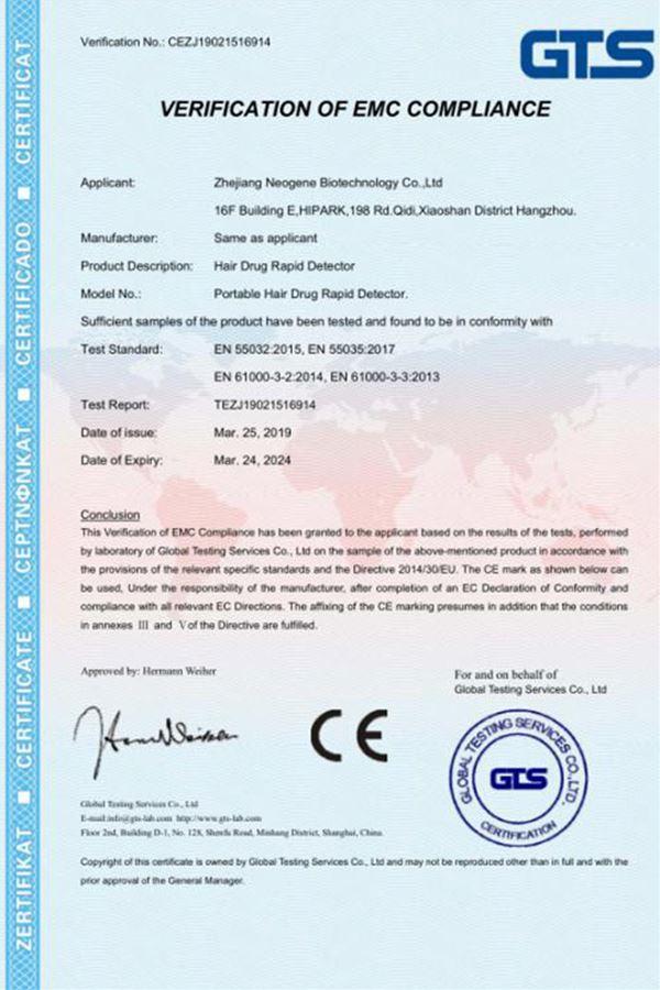 CE Certification: Portable Hair Drug Rapid Detector