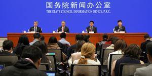 国家禁毒委召开新闻发布会 宣布整类列管芬太尼类物质